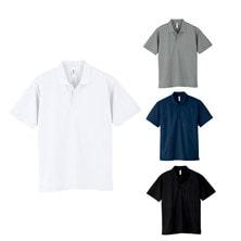 ドライポロシャツ 4.4オンス 00302-ADP