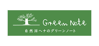 GREEN NOTE HENNA(グリーンノートヘナ)