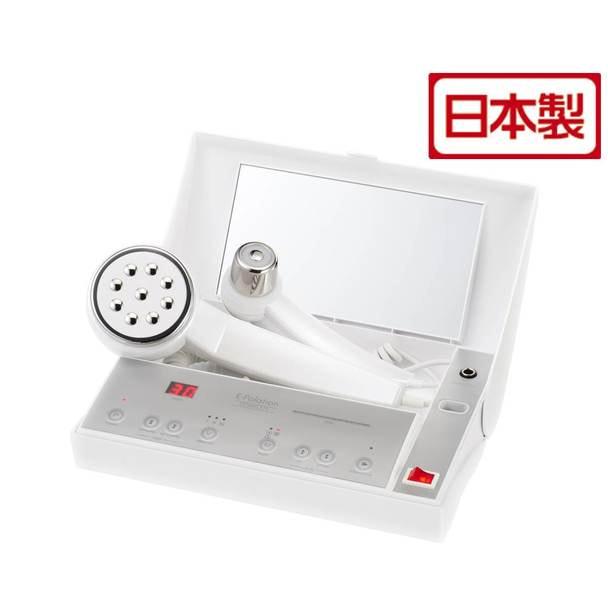 イーポレーション・コンプリート【日本製】 1