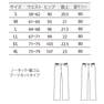 SSGパンツ(レディス)MC8525(LL)(ブラック) 3