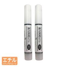 強力国産BグルーEX 2g(2本入り) JBGEX-2-2