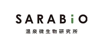 SARABio温泉微生物研究所(サラヴィオビセイブツケンキュウジョ)