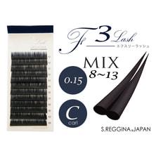 【S.REGGINA】特殊フラット形状 F3ラッシュ Cカール [太さ0.15][長さ MIX]