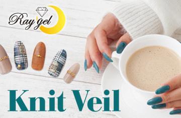 Raygel-レイジェル-のKnit Veil-ニットベール-