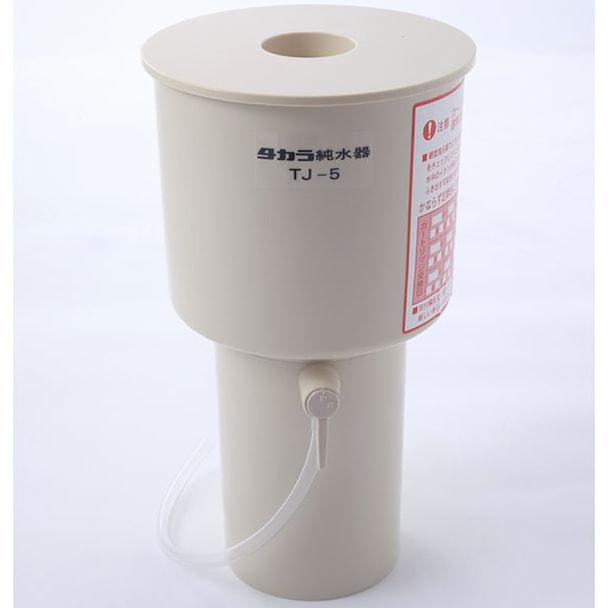 純水器 TJ-5 1