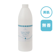 水溶性マッサージオイル【無香タイプ】1000mL
