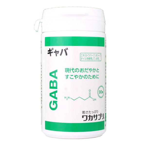 ワカサプリ GABA(90粒入り) 1
