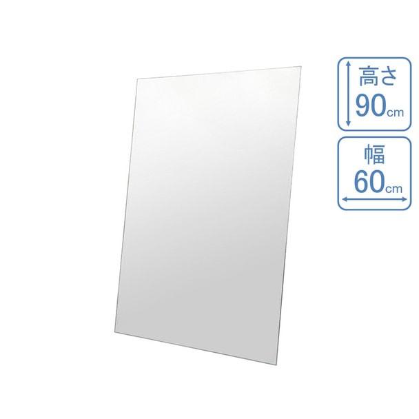 高透過ミラー5mm厚(日本製) 1
