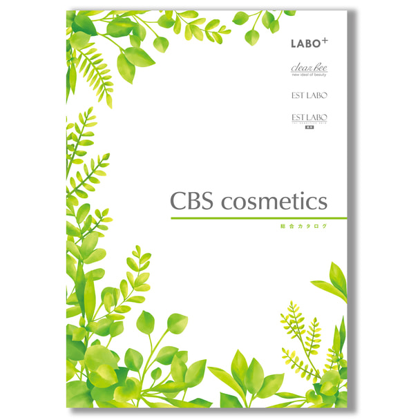 CBS化粧品総合カタログ 1