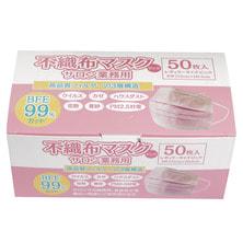 【PREANFA】不織布マスク 50枚入り(レギュラーサイズ/ピンク)