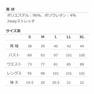 ストレッチフリルワンピースS-19(S)(白) 6