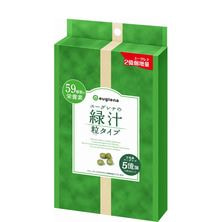 ユーグレナの緑汁 粒タイプ(4粒×31包入)