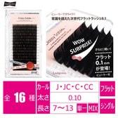 127522_【LADYCOCO】クラッシーセーブル フラット 0.1.jpg