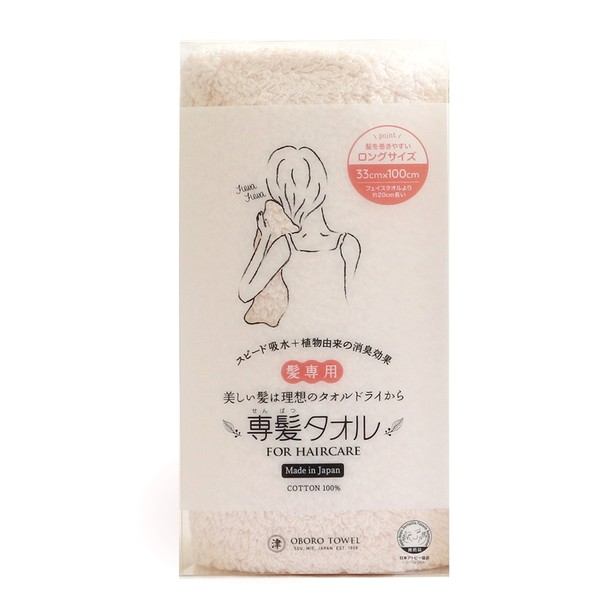 専髪タオル ボタニカルピンク(33×100cm)《日本アトピー協会推奨品》 1