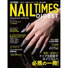 永久保存版 NAIL TIMES DIGEST~ネイルタイムズダイジェスト~
