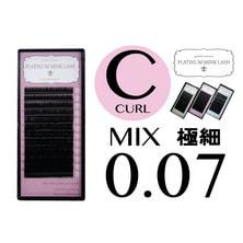 【プラチナミンクラッシュ】Cカール[太さ0.07][長さ8~13mmMIX]