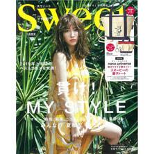 【定期購読】sweet (スウィート)[毎月12日・年間12冊分]