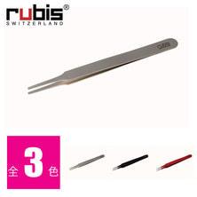 【rubis】アイラッシュ用丸ツイーザー