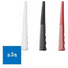 YSPARKショートヘアデザインコームYS-254 ≪薄くしなる先細タイプ≫