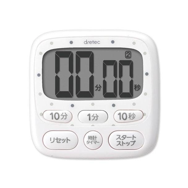時計付大画面タイマーT-566 ホワイト 1