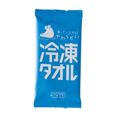 冷凍タオル 200枚(ウェットタオル)