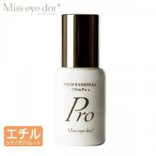 【miss eye d'or】フレッシュグルー プロフェッショナル 150mPa・s 10ml