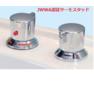 新品ワイドシャンプーボール YKW(日本製サーモ付き)白 3