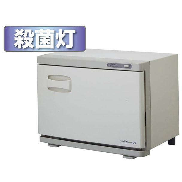 (前開き) 【送料無料】 殺菌灯付タオルウォーマーLサイズ