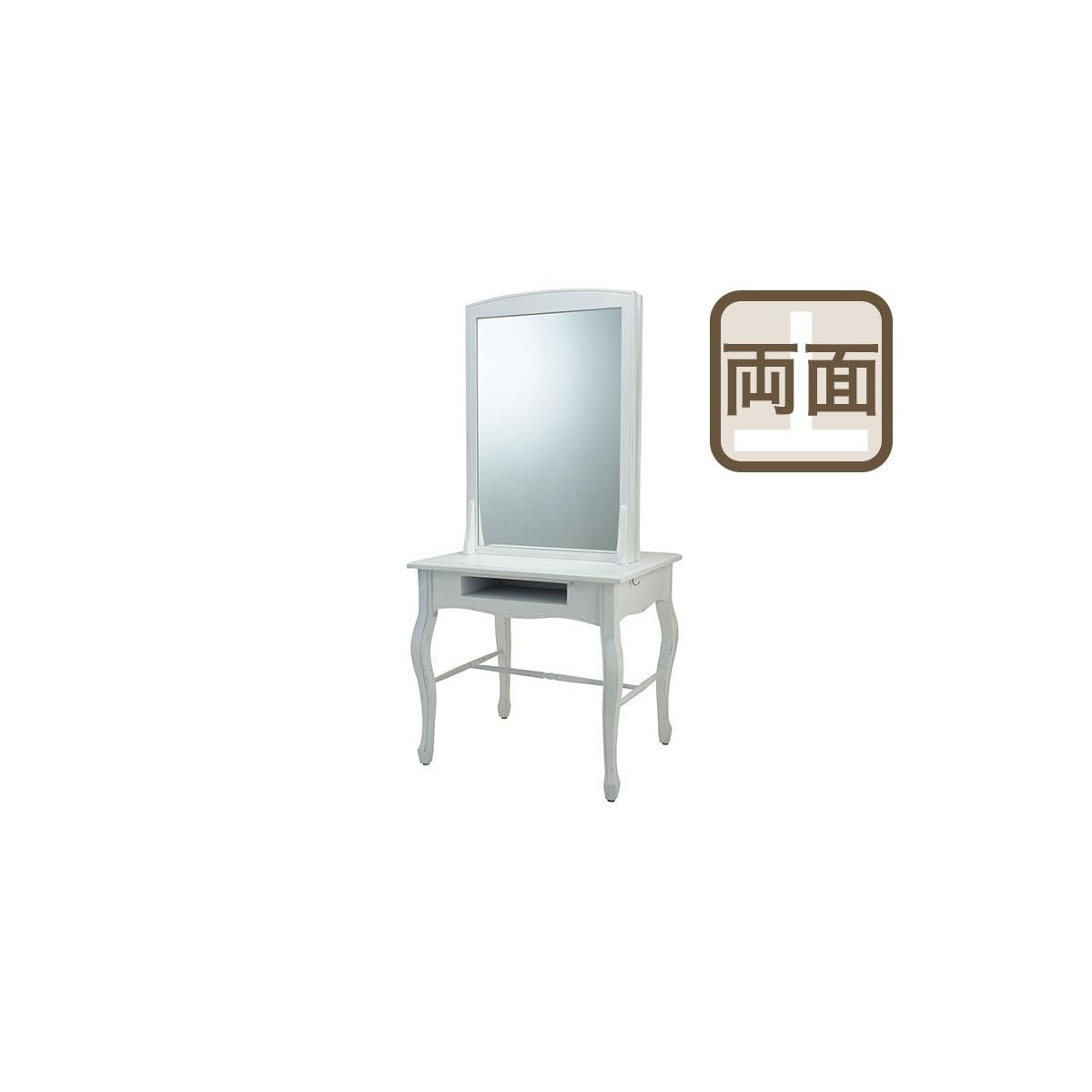 【シャビーシック】天然木製両面ドレッサーMarie(マリー)1stモデル