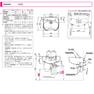シャンプーボールS305(サーモ金具付・お得な選べるシャワーヘッド付セット) 6