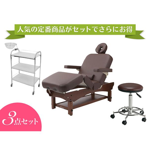 フェイシャル開業【LUXURY】3点セット 1