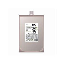 【リニューアル】吟蔵醸 アフターシェーブミルクKF 1000ml ≪しっとりタイプ≫