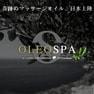 OLEO SPA(オレオスパ)オーガニックオリーブオイル 1000ml(缶タイプ) 4