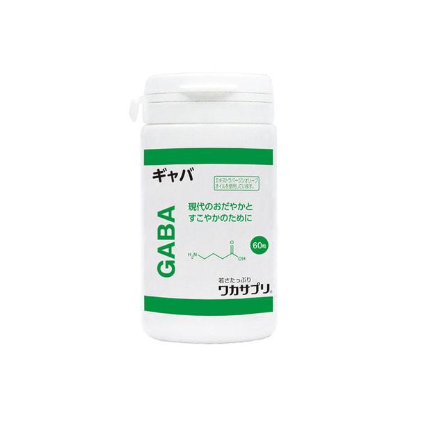 ワカサプリ GABA(60粒入り) 1