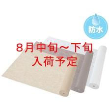 使い捨て防水ベッドシーツ SP 90M 【選べる3色】