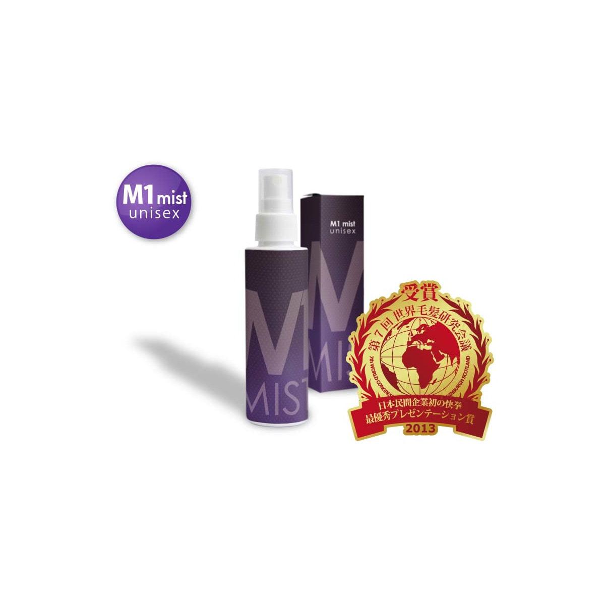 M-1ミストユニセックス120ml(医薬部外品)+育毛ガイドブック付き