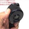 新品 ワイドシャンプーボール YKW(日本製サーモ付き)黒 7