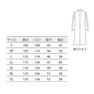 EPドクターコート(メンズ・長袖)51-813(S)(サックス) 2