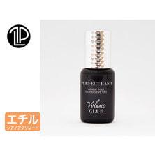 【PERFECT LASH】Volume Glue5g