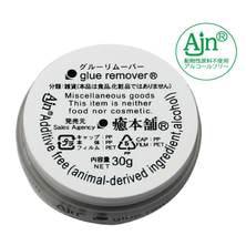 【癒本舗】クリームリムーバー30g(容器入り)