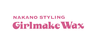 NAKANO STYLING Girlmake Wax (ガールメイクワックス)