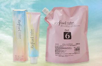 高品質×オーガニックハーブカラー Refuel Color